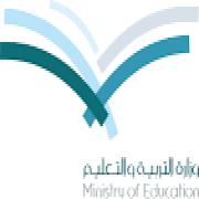 المدارس الأهلية مُلزمة بصرف  رواتب معلميها خلال الإجازة الصيفية