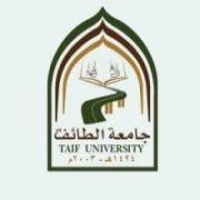 جامعة الطائف تعلن بدء القبول لطلاب وطالبات الثانوية العامة