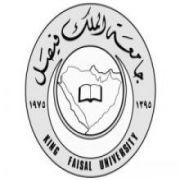 جامعة الملك فيصل تعلن مواعيد القبول للعام الجامعي 1437/1436هـ