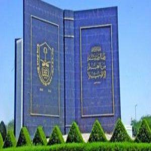 جامعة الملك سعود تعيّن 60 معيداً ومعيدة علىوظيفة محاضر