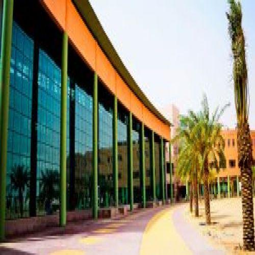 بدء القبول والتسجيل في جامعة حفر الباطن