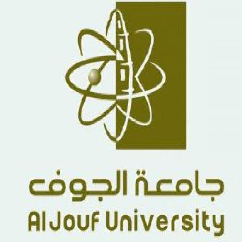 فتح باب القبول والتسجيل بجامعة الجوف