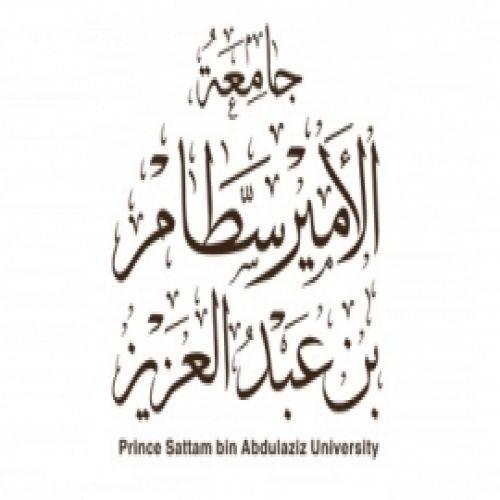 بدء القبول والتسجيل في جامعة الأمير سطام بن عبدالعزيز بالخرج غداً