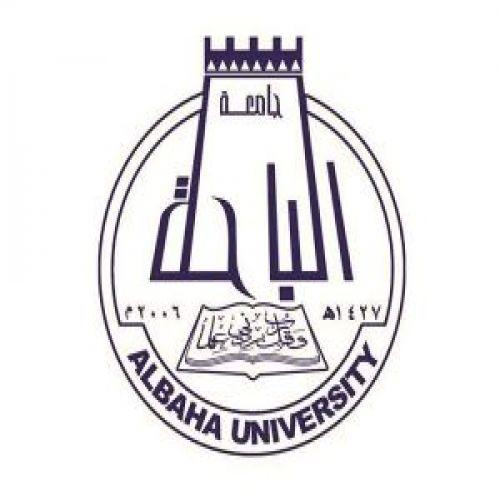 جامعة الباحة تعلن فتح باب القبول لدرجة البكالوريوس