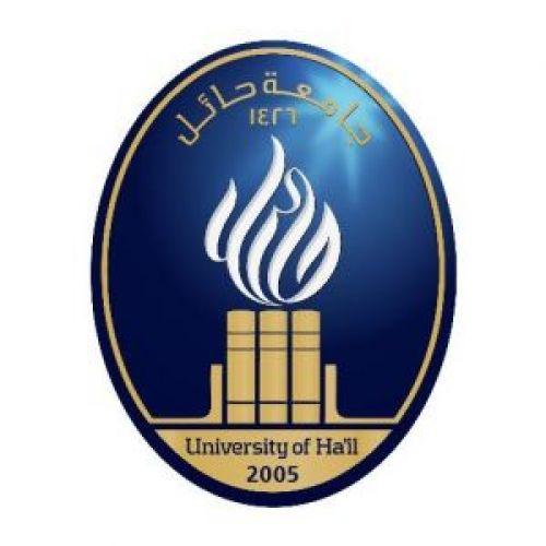 جامعة حائل تعلن فتح باب القبول للالتحاق بالجامعة
