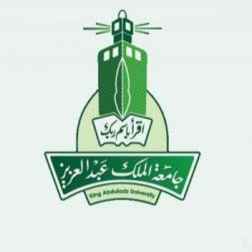 جامعة الملك عبد العزيز تعلن قبول 25150 طالباً وطالبة