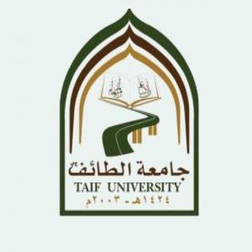 جامعة الطائف تعلن قبول أكثر من 18 الف طالب وطالبة