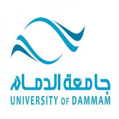 جامعة الدمام تعلن الدفعة الثالثة والأخيرة من المقبولات في مساراتها وبرامجها