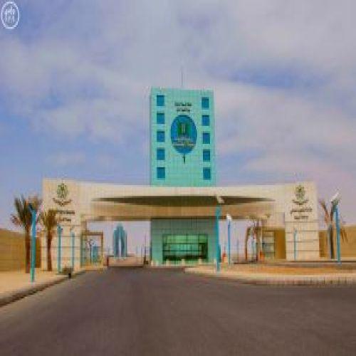 جامعة تبوك تودع مكافأة شهر رمضان للطلاب