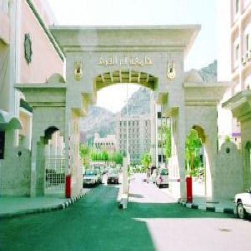 جامعةأم القرى تتيح خدماتها الإلكترونية لـ21 الف طالب مستجد