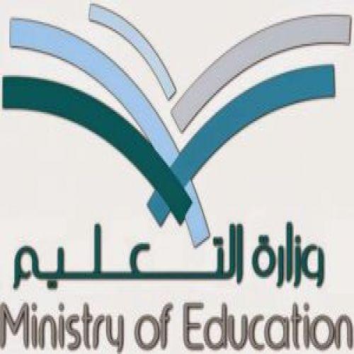 وزارة التعليم تعتمد التقويم الدراسي للعام الجديد 1437