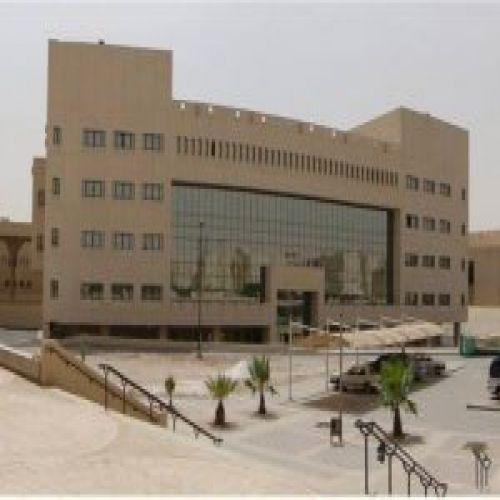 """جامعة الأمير سطام بالخرج تدشن نظام """"نحن في خدمتكم """" الالكتروني"""