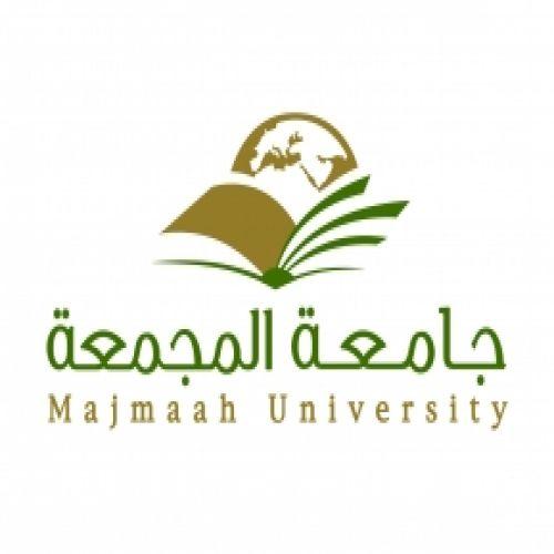 فتح باب القبول في برنامج التجسير للتمريض وتقنية الأجهزة الطبية بجامعة المجمعة