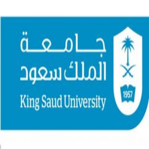 فتح باب القبول بمعهد اللغويات العربية بجامعه الملك سعود