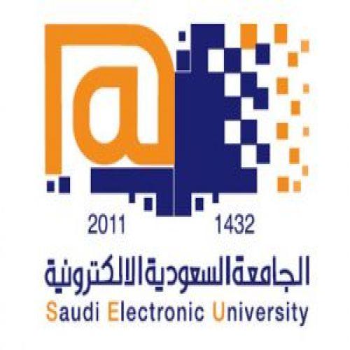 الجامعة الإلكترونية تفتتح فرعها النسائي بمنطقة القصيم