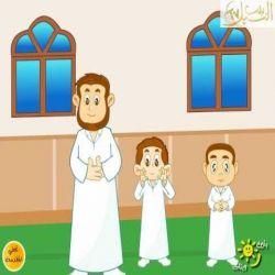 الصلوات الخمس فلاش تعليمي للأطفال